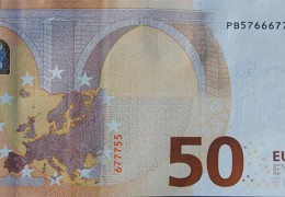 UNCOMMON EURO BANKNOTES - A half summer game with final prize.
