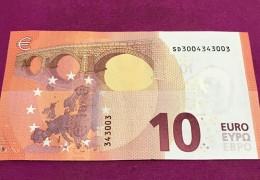 LE BANCONOTE IN EURO - È possibile collezionarle?
