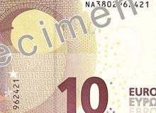 """Banconota 2ª serie """"Europa"""" - La prima lettera in alto a destra N (= stamperia in Vienna - Austria) e gli ultimi sei numeri ripetuti in verticale."""