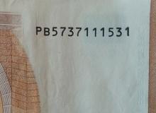 Particolare banconota 50 € (stamperia olandese John Enschede S.P.) con tutte cifre dispari (1,3,5 e 7).