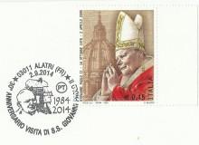 L'annullo apposto sul relativo francobollo.