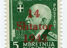 """""""Unione italo-albanese"""" (1942 Sassone n.30) con sovrastampa in rosso-carminio."""
