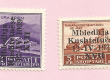 Altri 2 francobolli (Michel 291 e 294) emessi il 12 aprile 1939.