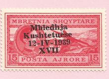 Uno dei tre valori di Posta Aerea (Michel 296) emessi il 28 aprile 1939.