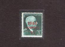 Il francobollo da 5q con sovrastampa capovolta.