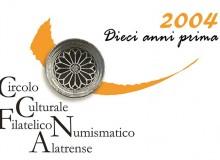 2004 - XX Anniversario della visita ad Alatri di S.S. Giovanni Paolo II.